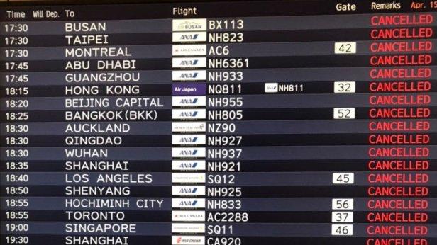 cancelled flights-2020-04-15.JPG
